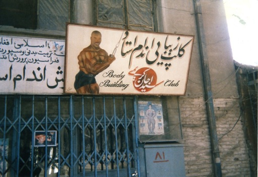 Reisebericht Afghanistan  Kabul 2005